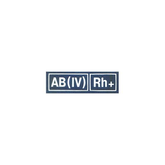 Нашивка на грудь Группа крови 4-я положительная ВДВ тканая