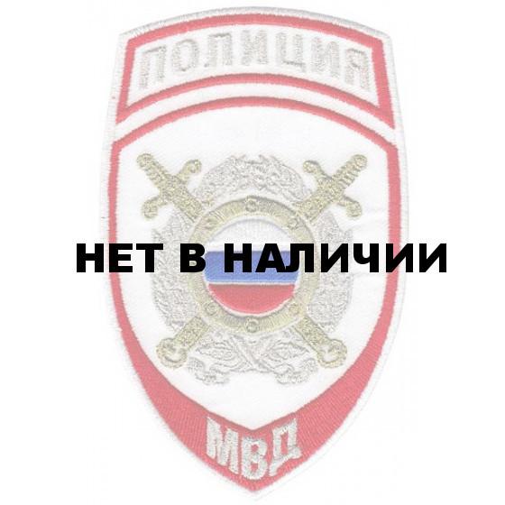 Нашивка на рукав Полиция Подразделения охраны общественного порядка МВД России парадная белая вышивка люрекс