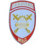Нашивка на рукав Полиция Госавтоинспекция МВД России на рубашку люрекс