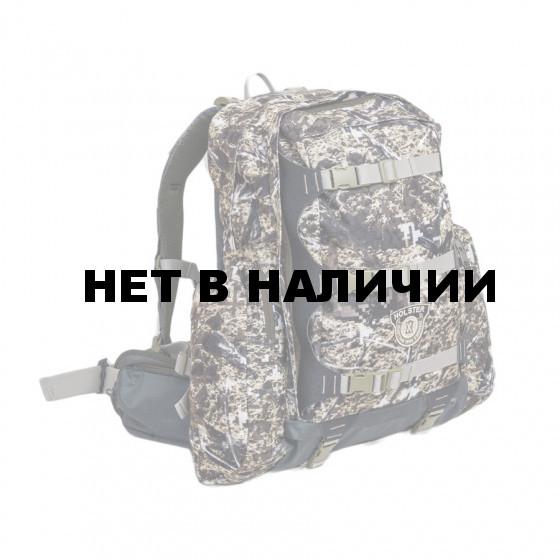 Рюкзак Вояж 45л (магнитные пряжки)