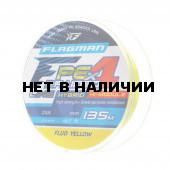 Чехол для удилища с катушкой Flagman мягкий - 135cm