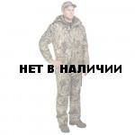 Костюм HOLSTER Алтай