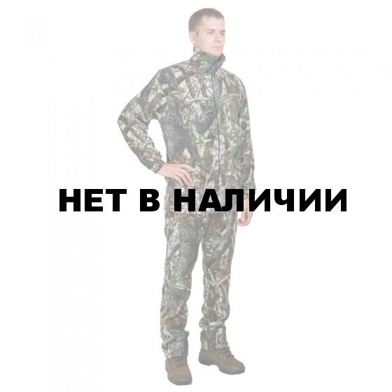 Костюм Хольстер / флис