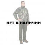 Костюм Хамелеон / флис