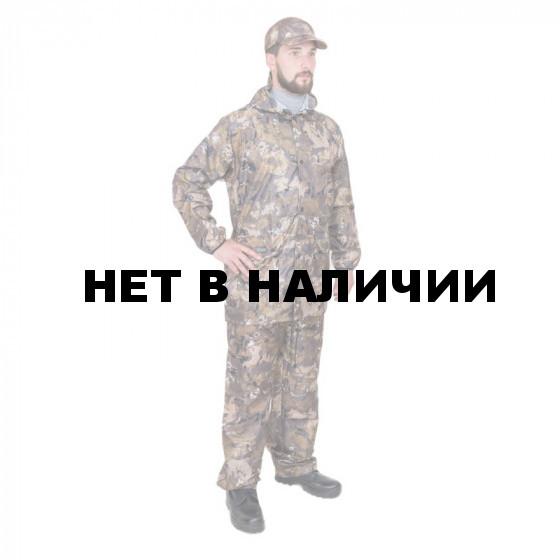 Костюм Дождевик (прорезин) /, ткань синтет.