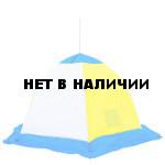 """Палатка-зонт зимняя СТЭК """"ELITE"""" (3 местная)"""