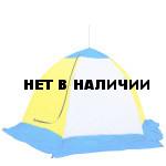 """Палатка-зонт зимняя СТЭК """"ELITE"""" (3 местная) дышащая"""