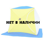 "Палатка-куб СТЭК ""КУБ-2"""