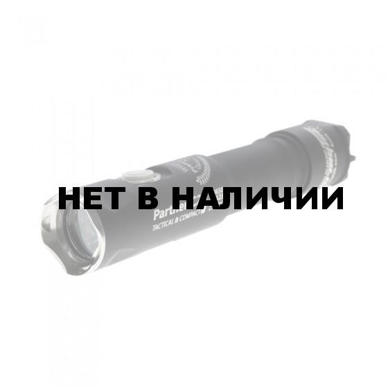 Фонарь Armytek Partner C2 Pro v3 / Серебро/ XP-L / 1200lm / TIR 20°:80° / 1x18650 или 2xCR123A