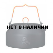 Чайник NZ (анод. Алюм) 0,9 л AK-118
