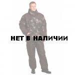 """Костюм COSMO-TEX """"Горка Деми"""""""