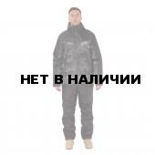 "Костюм COSMO-TEX ""Магистраль"""