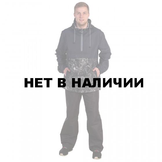 Костюм COSMO-TEX «ПАРКУР»