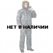 """Костюм COSMO-TEX """"Прайд"""""""
