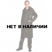 """Плащ COSMO-TEX """"РЫБАЦКИЙ"""""""
