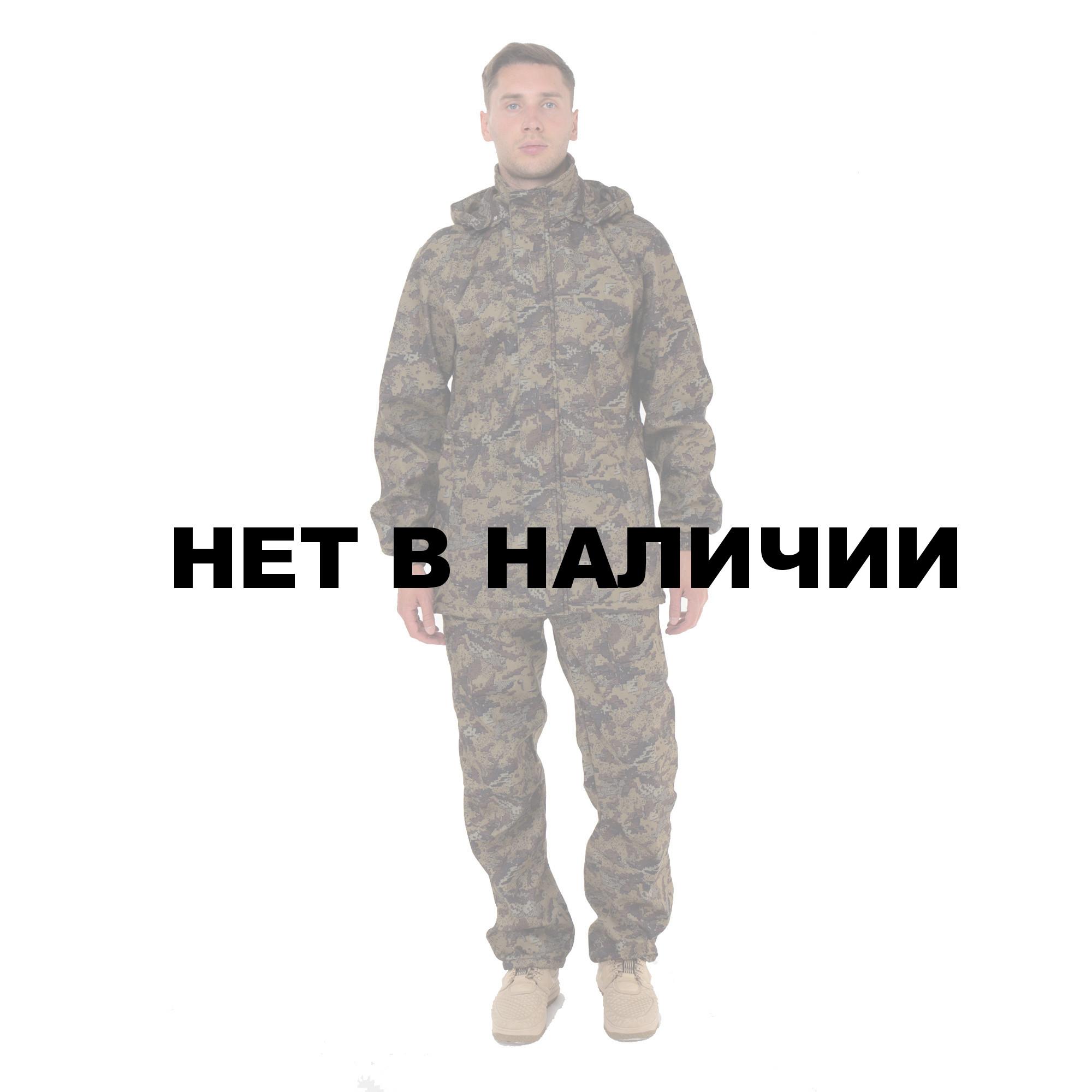 Cosmo tex silverwood куртка аляска l t y