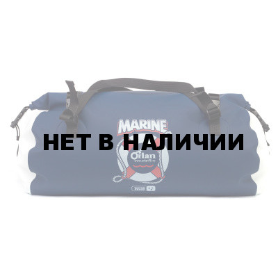 Гермосумка ORLAN Marine 40л