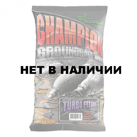 "Прикормка ALLVEGA ""Champion Turbo Feeder"" 1кг (ТУРБО ФИДЕР)"