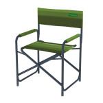 Кресло складное ZAGOROD К 901