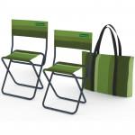 Набор стульев складных ZAGOROD N 202