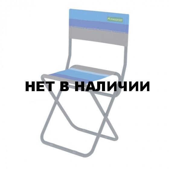 Стул складной ZAGOROD С 300