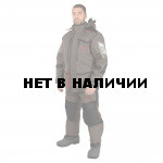 Костюм Huntsman Поплавок Siberia Floating, ткань Breathable
