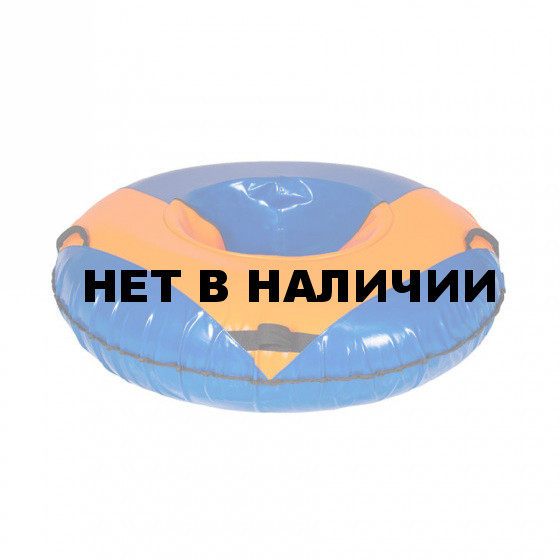 Тюбинг ПВХ (100*30) ТЮБ-118