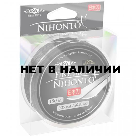 Шнур плетеный Mikado NIHONTO FINE BRAID 0,08 black (150 м) - 4.95 кг.
