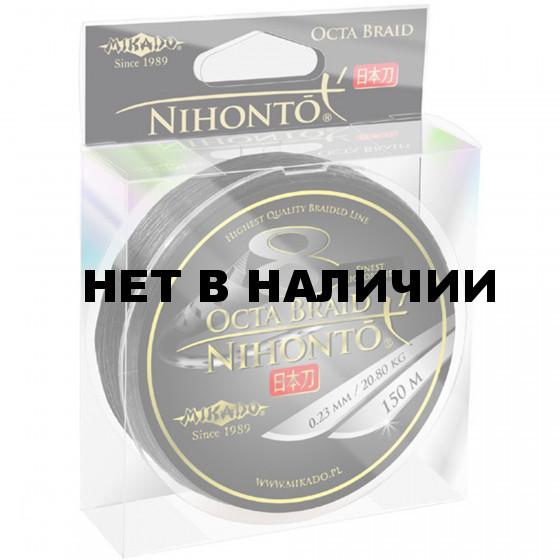 Шнур плетеный Mikado NIHONTO OCTA BRAID 0,18 black (150 м) - 16.40 кг.