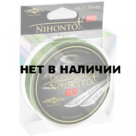 Шнур плетеный Mikado NIHONTO OCTA BRAID 0,23 green (150 м) - 20.80 кг.