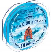 Леска мононить Mikado EYES BLUE ICE 0,12 (25 м) - 2.40 кг.