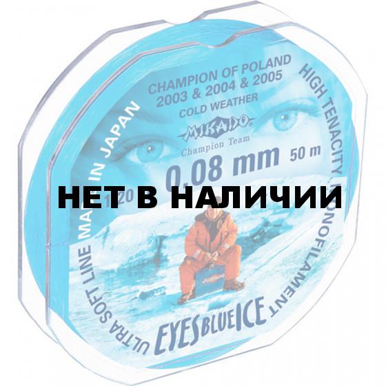 Леска мононить Mikado EYES BLUE ICE 0,08 (50 м) - 1.20 кг.