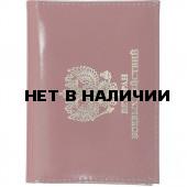 Обложка АВТО Ветеран боевых действий кожа