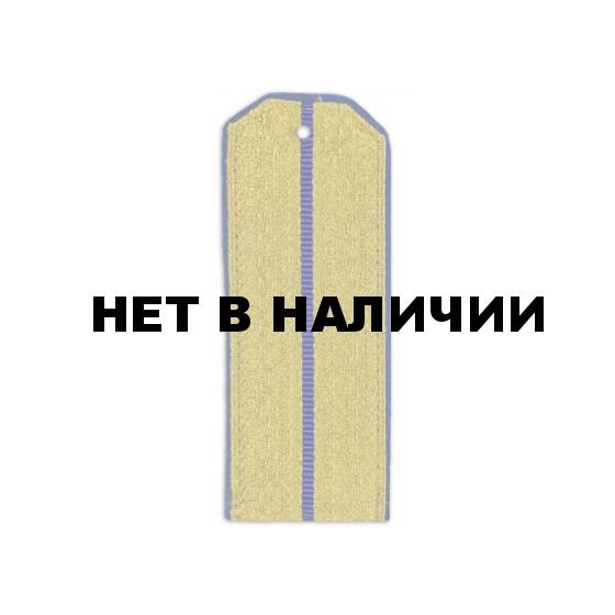 Погоны парадные ФСБ с 1 васильковым просветом