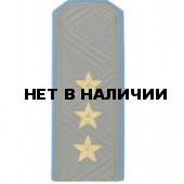 Погоны Генерал-полковника МВД с/о парадные (пара)