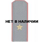Погоны Генерал-майора МВД повседневные (пара)