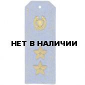 Погоны Ген.-лейтенанта Мин.юстиции на рубашку с вышитой эмблемой