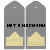 Погоны Речного флота 10 категория черные