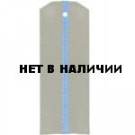 Погоны из кительной ткани ВВС ВДВ оливковые с 1 голубым просвето