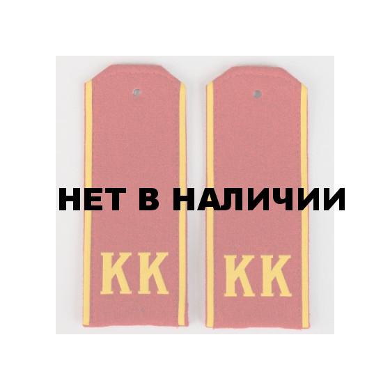 Погоны Кадетского корпуса (красный фон)