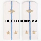 Погоны ВВС белые вышитые лейтенант (2зв.мал)