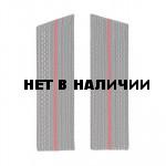 Погоны МО на шинель серого цвета с 1 красным просветом (пара)