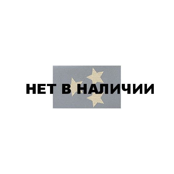Фальшпогоны МВД Полковник тканые