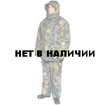 Костюм для зимней охоты и рыбалки PRIVAL *Байкал-1*