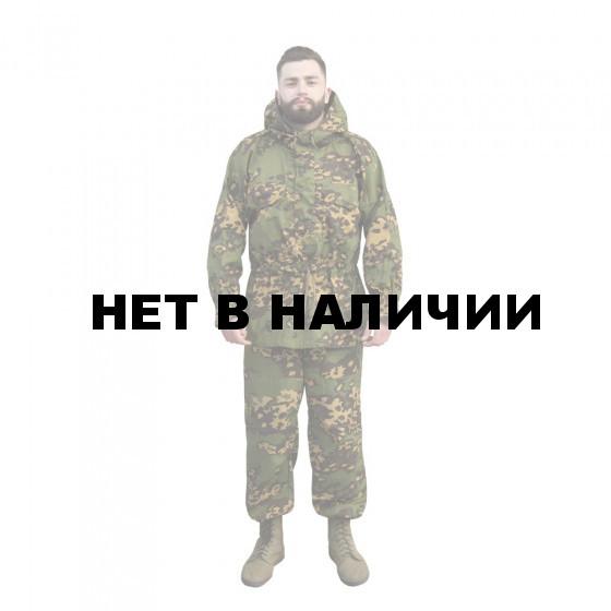 Костюм Маскхалат Партизан