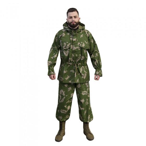 Костюм Маскхалат Пограничник