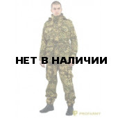 Костюм д/с Смок-4 шлиф GreenZone
