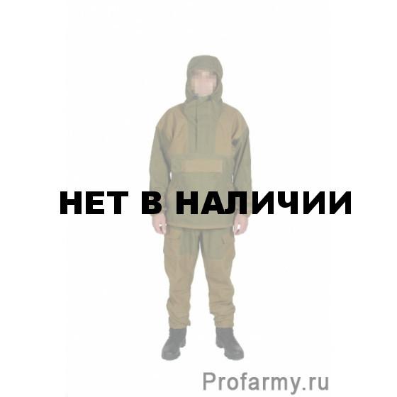 Костюм Горка С