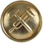 Пуговица МПС диам. 22мм металл