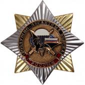 Нагрудный знак Россия ВДВ Мышь металл